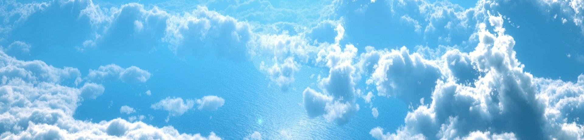 Titelbild Cloud Faktura-XP® Warenwirtschaftssystem